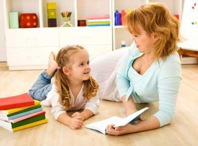 Как воспитать счастливого ребёнка?
