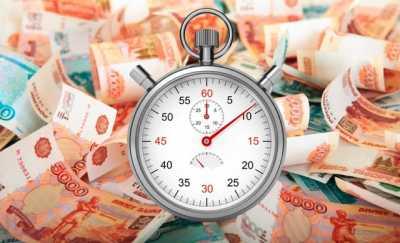 Небольшие займы денег на территории Симферополя