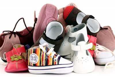 Детский онлайн магазин обуви