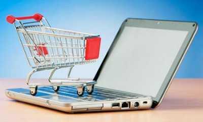 Какой покупать товар в интернете