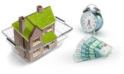 Как проходит срочная продажа квартир