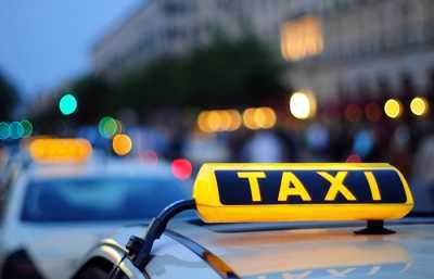 Такси, которое никогда не опоздает