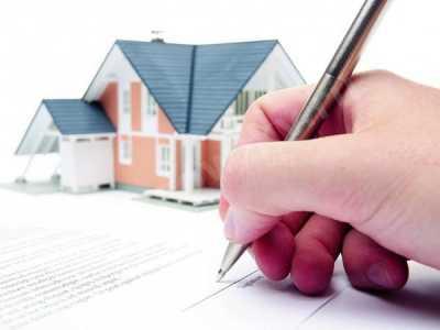 Где взять кредит на дом?