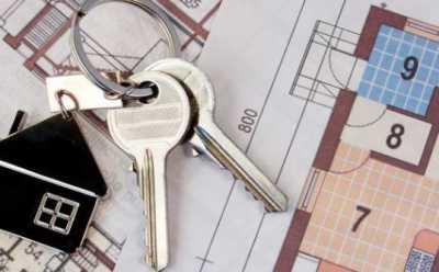 Приобретения недвижимости в собственность