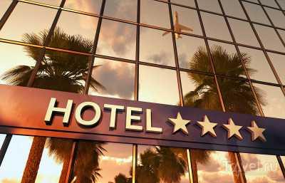 Какие выбрать отели